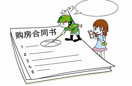 童先生与汤先生、陈女士等房屋买卖合同纠纷一审民事判决书