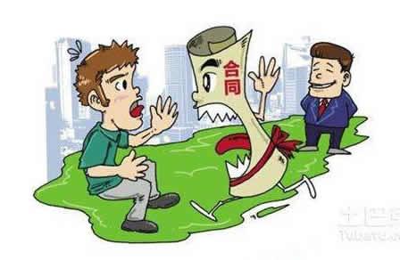 上海佳人建设工程管理服务有限公司与广州市赛博物流有限公司仓储合同纠纷一审民事判决书