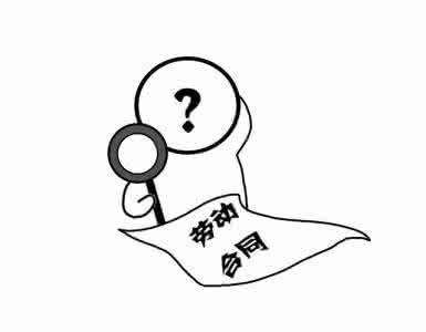 中兴通讯(杭州)有限责任公司诉王鹏劳动合同纠纷案