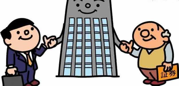 江苏银行股份有限公司淮安分行与淮安市众仓物资有限公司、淮安市亿仓投资担保有限公司等金融借款合同纠纷案