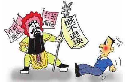 郑志军与南通通州润泰商业有限公司、上海金翼服饰有限公司买卖合同纠纷案