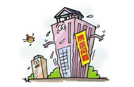 杨珺诉东台市东盛房地产开发有限公司商品房销售合同纠纷案