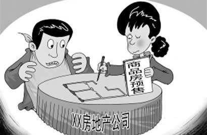 黄颖诉美晟房产公司商品房预售合同纠纷案