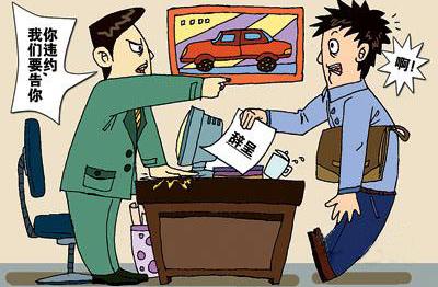 企业法律顾问—劳动合同纠纷案