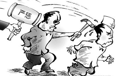 赵某某寻衅滋事罪一案一审刑事判决书
