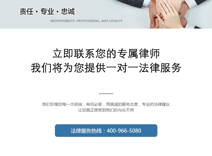 律师服务微信