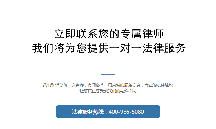 上海律师微信