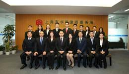 上海市华荣律师事务所
